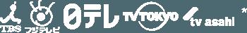 Tv-logos-ja.png