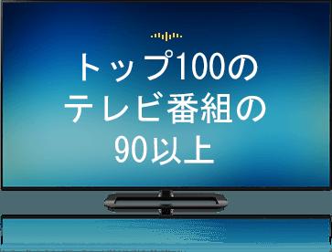 Bg2-product-jp.png